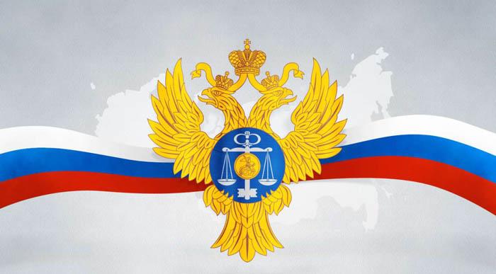 казначейство РФ