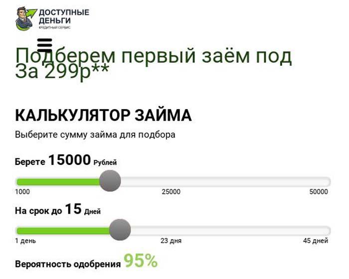 Кредиткин ру отзывы займ