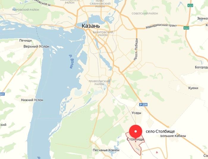 село СТолбище