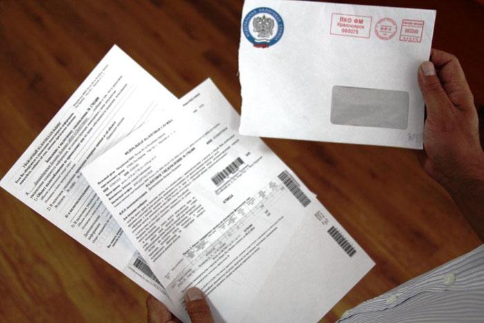 Как узнать откуда и от кого пришло заказное письмо?