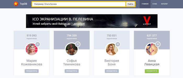 главная страница topdp.ru