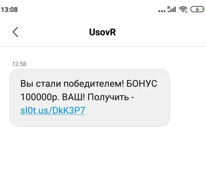 сообщение от UsovR