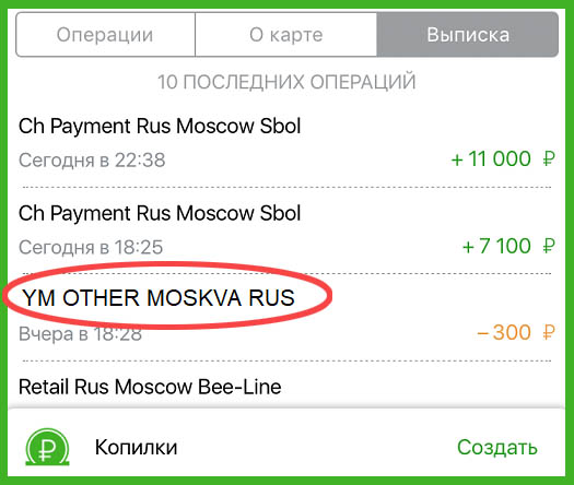 YM OTHER MOSKVA RUS