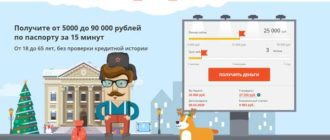 подбор займов spetrovichem.ru