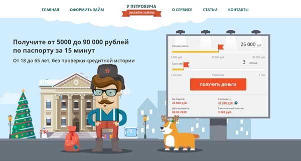 банк восточный тверь официальный сайт кредиты