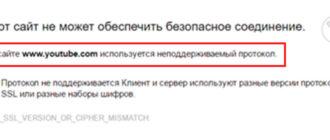 ошибка браузера