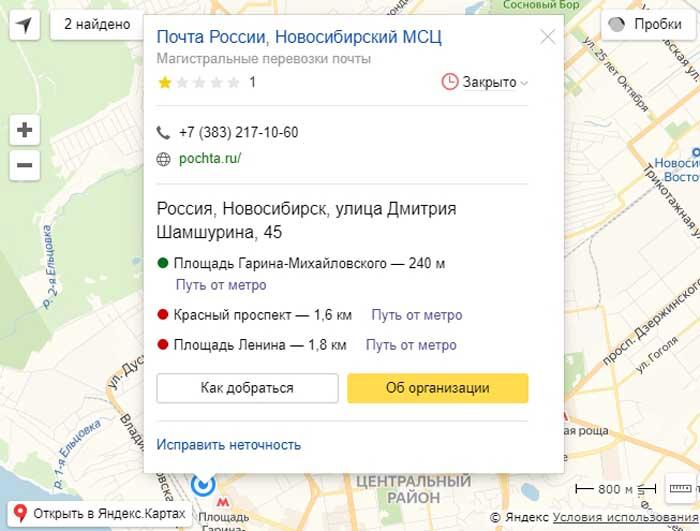 расположение СЦ Сокурский