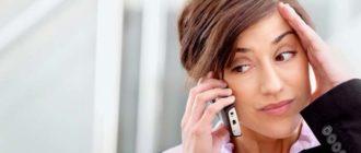 не получается дозвониться до абонента МТС