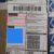 ООО Октан а/я 48 Московский АСЦ 145900: отзывы клиентов, как вернуть деньги