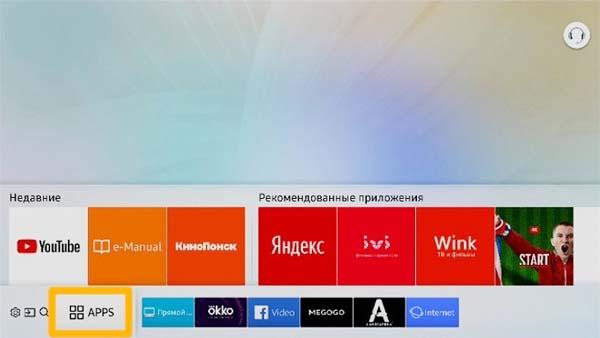 панель apps