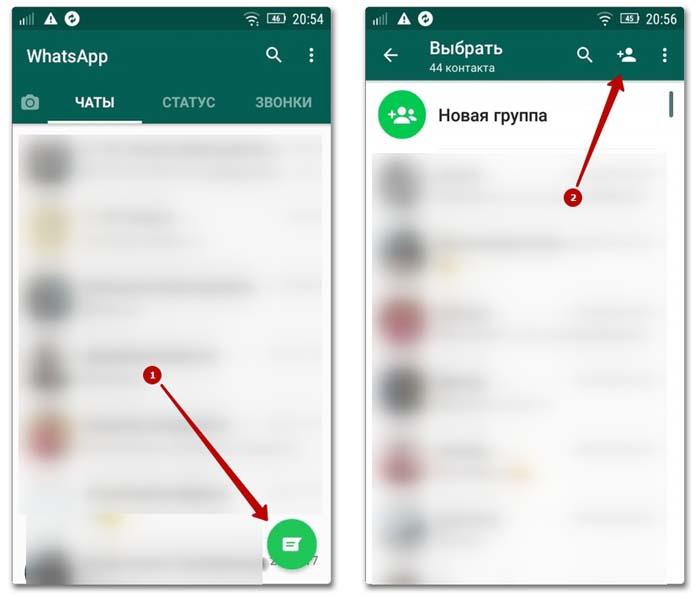 Поиск по номеру в WhatsApp