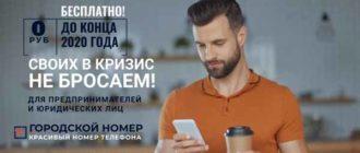 сайт ЗАО СанСим