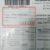 ООО Танит (Москва) интернет-магазин: отзывы, как вернуть деньги