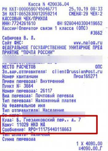 ООО Технолиния г. Подольск, ул. Магистральная д.7: как вернуть деньги, отзывы