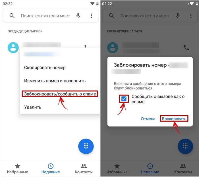 ServisFa.ru: что это, как отключить СМС информирование
