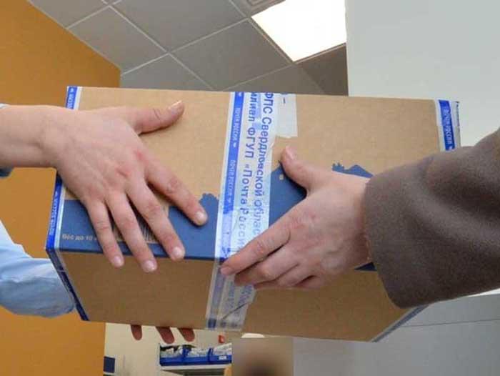 Можно ли получить посылку на почте за другого человека
