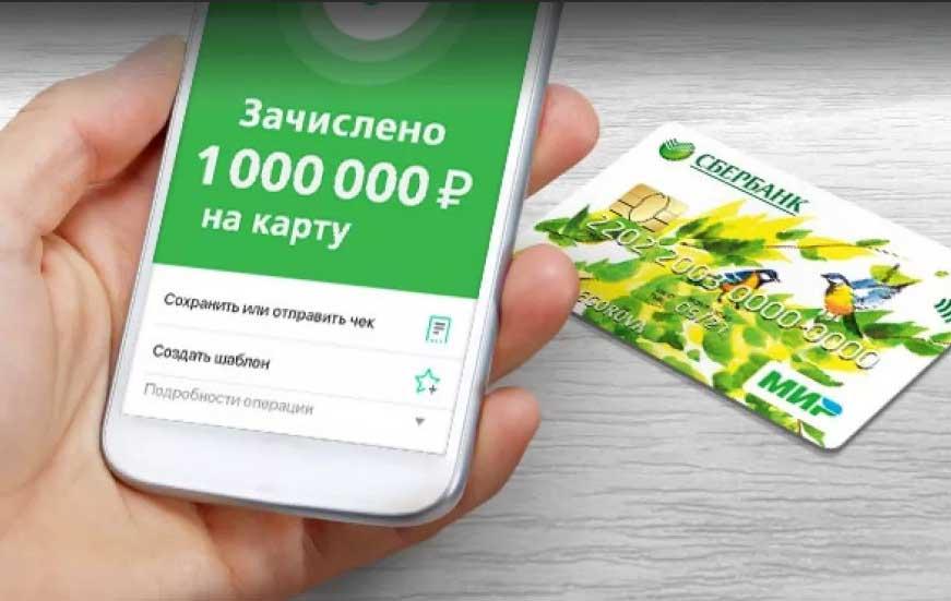 DBO Transfer Moscow RUS: что это такое, откуда пришли деньги