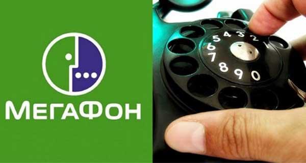 88005500500: кому принадлежит, кто звонил