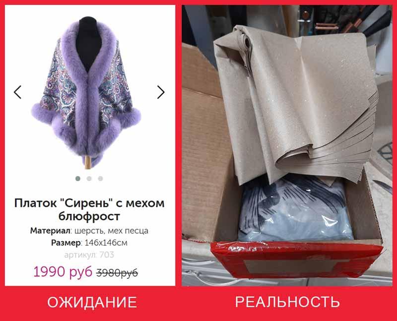 ООО Лира (Подольск, ул. Магистральная д.7): мошенники, как вернуть деньги