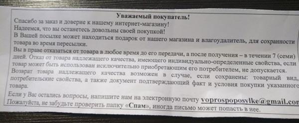 ООО Сфера Шарапово д.1, Марушкинское: как вернуть деньги, отзывы
