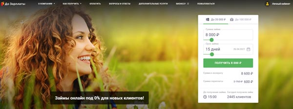 Animero Sankt Peterb RUS: списание с карты, как отписаться и вернуть деньги