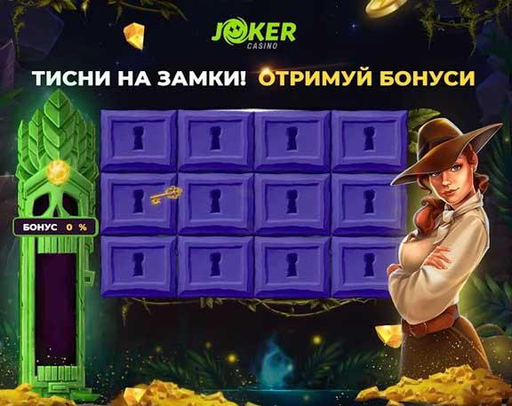 GoodBonustop.ru - что это за сайт, пришло СМС
