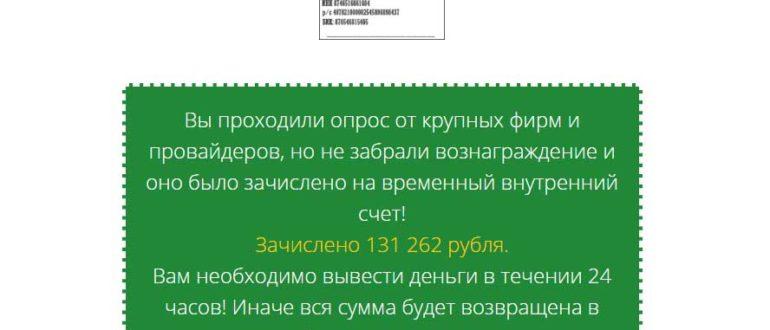 сообщение у Вас перевод industpro.ru
