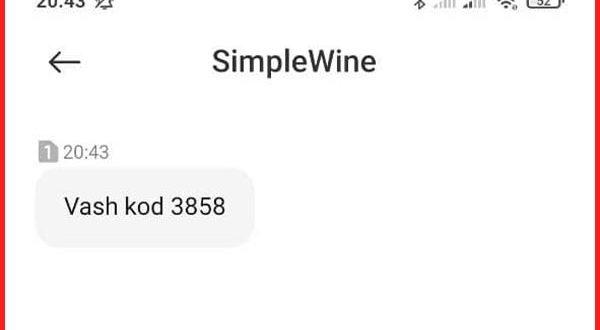 сообщение от SimpleWine
