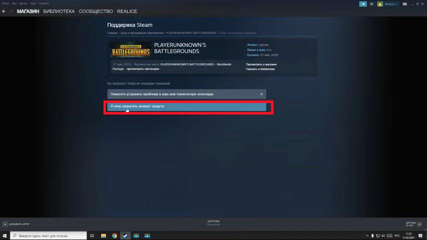 ValveSoftware.com Moscow RUS что это такое - сняли деньги с карты