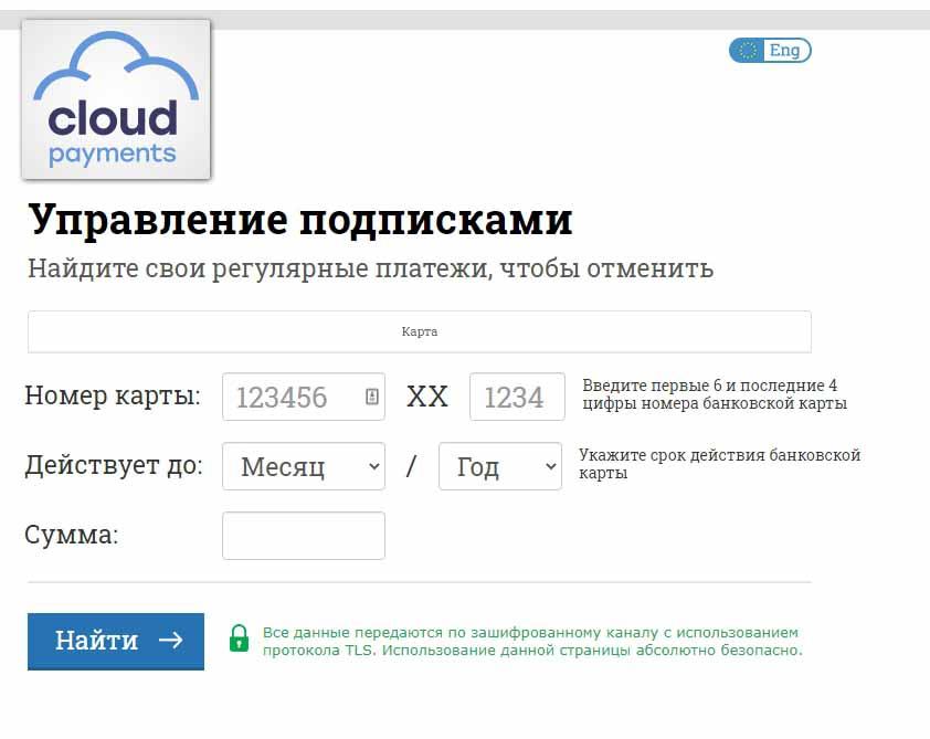 Twerk-Twerk.ru: как отменить подписку, отзывы