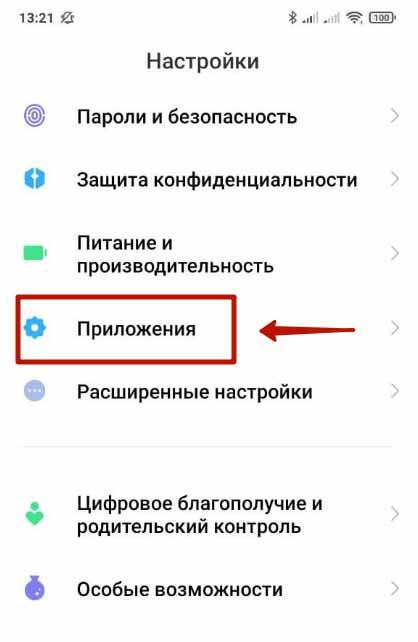 Net::ERR_UNKNOWN_URL_SCHEME на Андроид: как исправить, что это означает