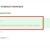 Как сделать карту приоритетной в Сбербанк Онлайн для входящих переводов