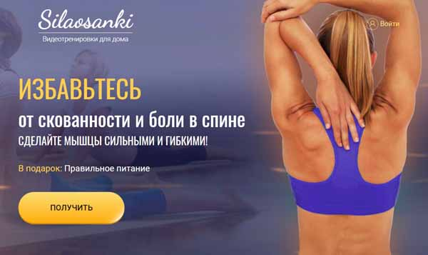 Silaosanki.ru списали деньги – как отменить подписку