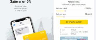 официальный сайт capitan.money