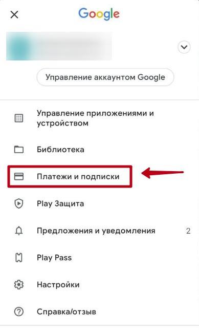 Google Axlebolt ltd G CO Helppay USA: что это такое, как отключить списание средств