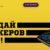 SportCraft Sertolovo RUS: списывают деньги, как отключить подписку и вернуть деньги